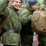 отсрочка от службы в армии
