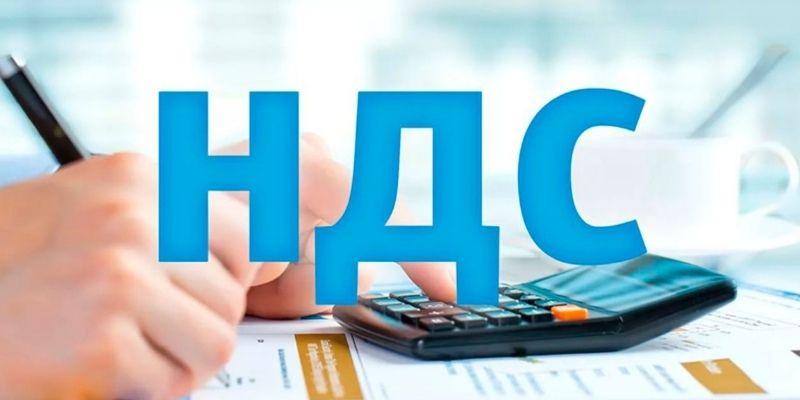 Налог на добавленную стоимость (НДС) в договорах