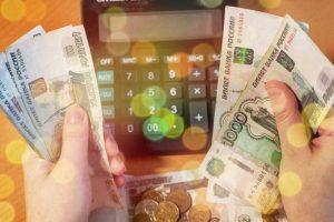как списать кредитные долги