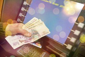 как закрыть кредитную карту тинькофф банк полностью
