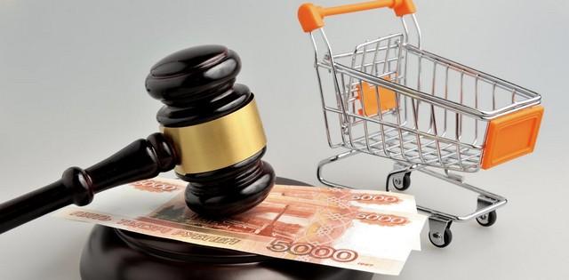 что такое защита права потребителей