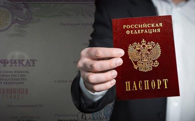 как можно получить гражданство российской федерации