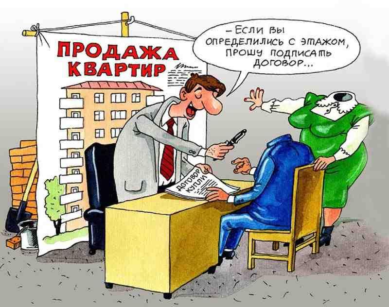 юридическое сопровождение сделок с недвижимостью что включает в себя
