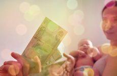 Выплата алиментов бывшим членам семьи