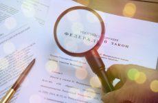 Анализ законности действий доверителя