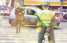 Обязанности пешехода при переходе пешеходного перехода — подробная инструкция