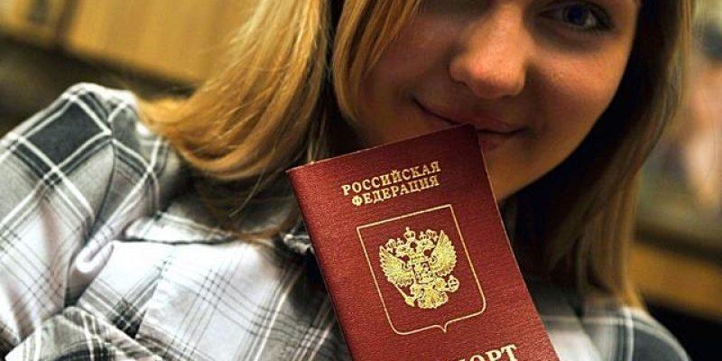 Порядок приобретения гражданства Российской Федерации в 2020 году – простыми словами