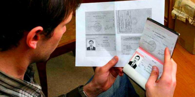 Советы адвоката: как подать на развод, если фамилия не изменена полностью?