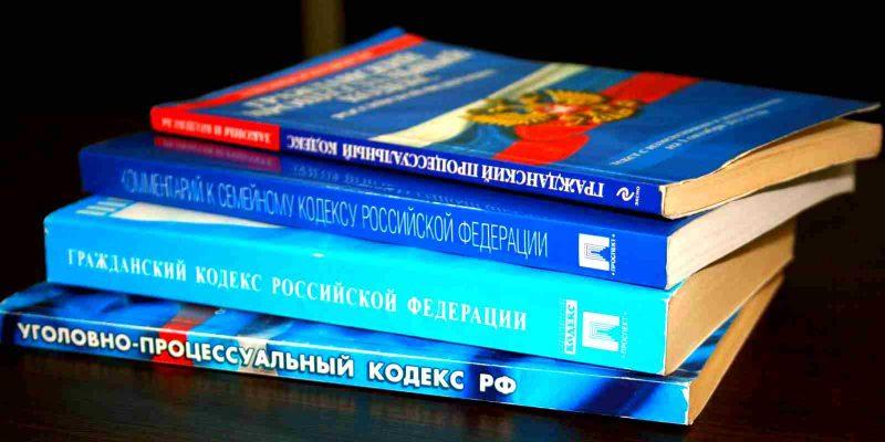 Основное содержание Кодекса об административных правонарушениях