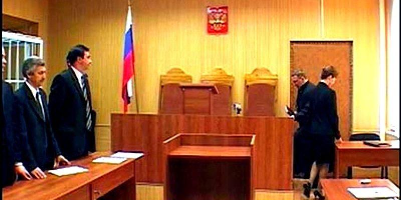 Обжалование решений мирового судьи
