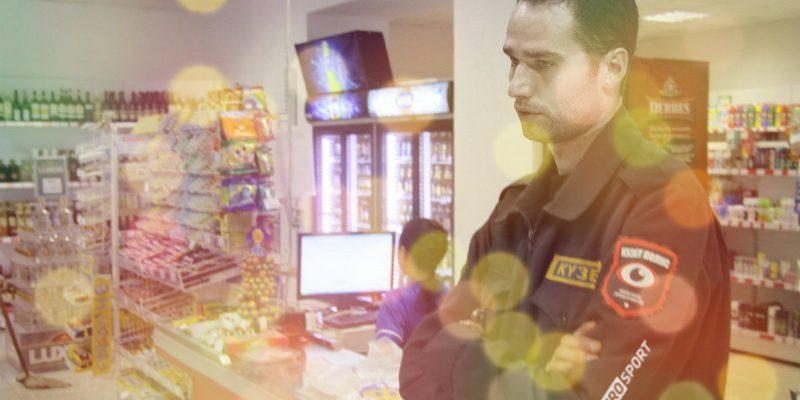 Права и обязанности охранника в магазине — как правильно себя вести с охранниками в магазинах?