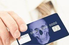 3 причины, почему кредитная карта — это ЗЛО ?