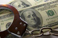 Что входит в понятие «Преступления экономической направленности»?
