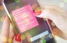 Как защититься от СМС-спама и навязчивых звонков?