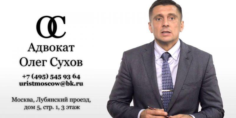 Социальная ипотека г. Москва